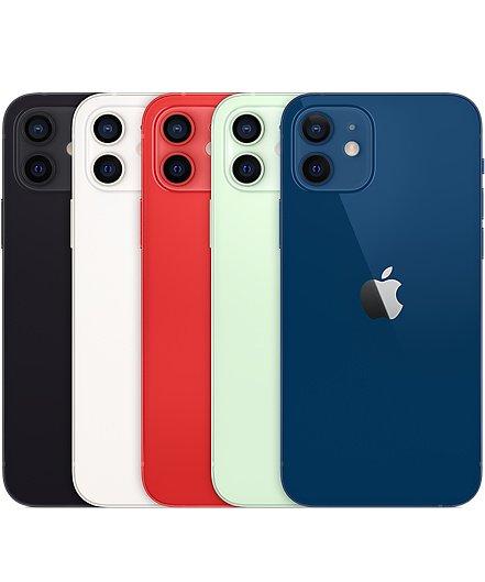 iPhone 12 (Precios en la descripción) Desde..859€